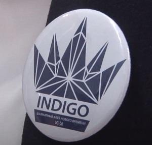 Шахматный клуб INDIGO